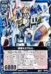 要塞女王テルル(レア) ゼクス(Z/X)第9弾 覇者の覚醒 B09-027-R シングルカード