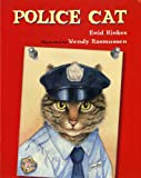 Police Cat (Albert Whitman Prairie Books)