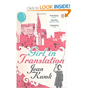 Girl in translation french edition jean kwok