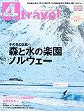 カドカワムック Travel Community Magazine 4travel vol.4 (カドカワムック 338)