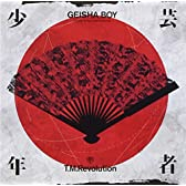 GEISHA BOY-ANIME SONG EXPERIENCE-(初回生産限定盤B)(DVD付)