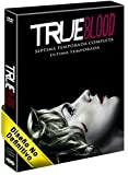 True Blood 7 Temporada DVD España