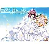 D.C.II Dearest Marriage ~ダ・カーポII~ ディアレストマリッジ 【予約特典:「朝倉 音姫」カラー色紙付き】
