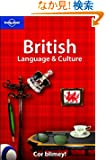 Lonely Planet British Language & Culture (Lonely Planet Language & Culture)