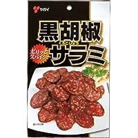 ヤガイ 黒胡椒サラミ 57g