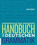 img - for Handbuch zur deutschen Grammatik (World Languages) book / textbook / text book
