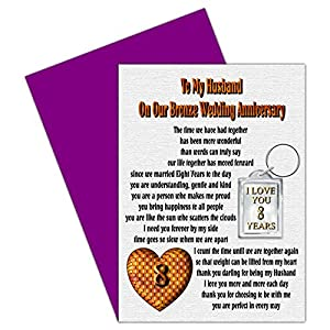 Husband 8th Wedding Anniversary Card With Removable Keyring Gift - 8 ...