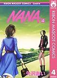 NANA―ナナ― 4 (りぼんマスコットコミックスDIGITAL)