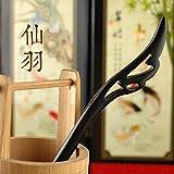 天然木 かんざし 黒壇 一本簪 シンプル 木製 一本 髪飾り 和装 (仙羽)