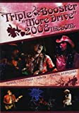 Triple Booster More Drive 2008 [DVD]