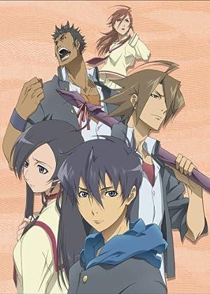 東京魔人學園剣風帖 龍龍 単品DVD