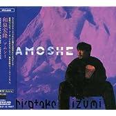 AMOSHE 【アムシー】