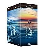 NHKスペシャル 海 知られざる世界 DVD BOX
