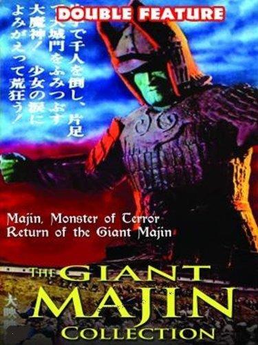 Majin, Return of Giant Majin