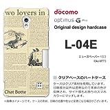 docomo Optimus G Pro L-04E ケース Optimus G Pro L-04E カバー ケース・ジャケット【ニュースペーパー1(C)/l04e-M773】