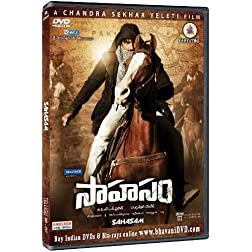 Sahasam DVD (Telugu Film/Movie DVD from Bhavani Version)