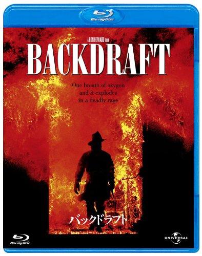 バックドラフト 【Blu-ray ベスト・ライブラリー100】