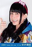 AKB48 公式生写真 Theater 2014 July 7月 チーム4 【佐々木優佳里】