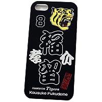 阪神タイガース/ 福留選手 i-phone5用ハードケース