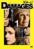 DAMAGES/ダメージ シーズン1