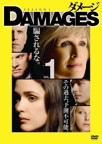 ダメージ シーズン1 VOL.1 [DVD]