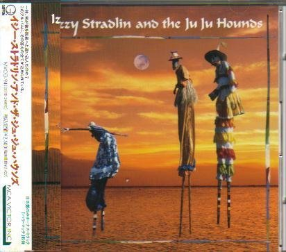 Izzy Stradlin and the Ju Ju Hounds [Japan Import] +1 Bonus Track (1992-05-03)