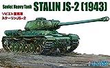 1/76 スペシャルワールドアーマーシリーズNo.27 スターリン JS-2