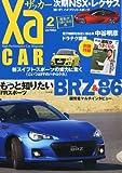 XaCAR (ザッカー) 2012年 02月号 [雑誌]