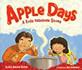 Apple Days: A Rosh Hashanah Story (High Holidays)
