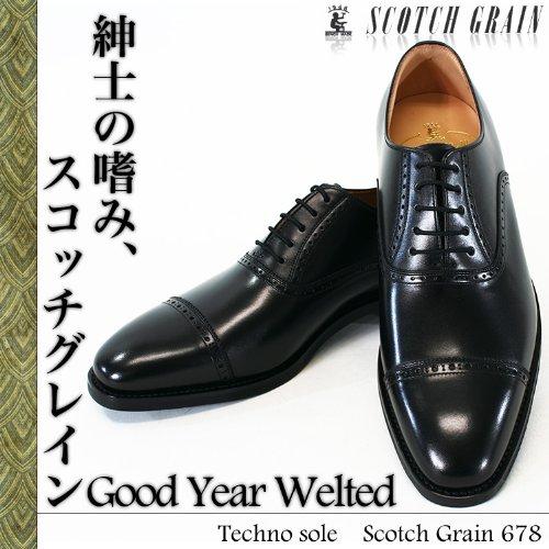 va- 0678-rort ビジネスシューズ スコッチグレインストレートチップ メンズ 紳士靴 革靴 軽量 防水 ブラック 8Half (26.5cm)