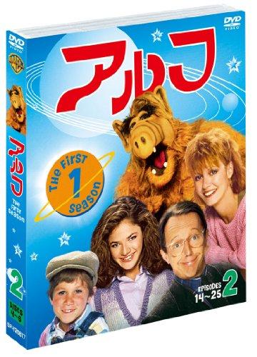アルフ 〈ファースト〉セット2 [DVD]