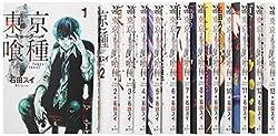 東京喰種トーキョーグール コミック 1-13巻セット (ヤングジャンプコミックス)