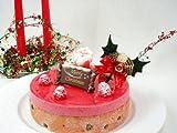 【2009年クリスマスケーキ・フランボワーズ ムッシュオオタニ】2009年12月中旬以降発送!甘酸っぱいフランボワーズとバニラのムースがふわぁ~と溶け合うクリスマスケーキ 神戸お取り寄せスイーツ