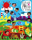 エビ中の永遠に中学生(仮)2(Blu-ray Disc)
