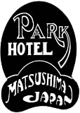 Stampers Anonymous Tim Holtz Wood Mounted Red Rubber Stamp: Park Hotel Matsushima Japan