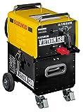 スズキッド(SUZUKID) 100V専用バッテリー溶接機 ヴィクトロン130 SBV-130