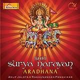 Shri Surya mantra