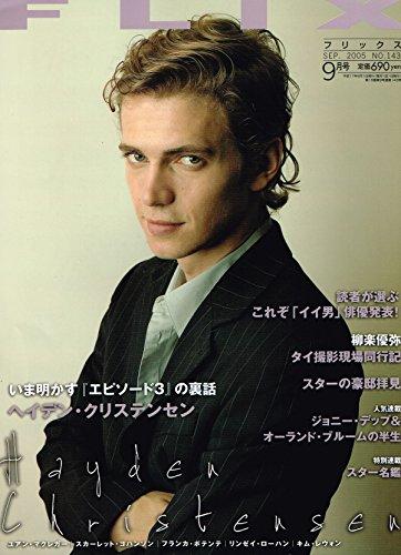 FLIX(フリックス)2005年09月号No.143[雑誌] (FLIX(フリックス))