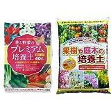 瀬戸ヶ原花苑 花と野菜 果樹や庭木 培養土各3袋セット