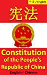 Constitution of the People's Republic...
