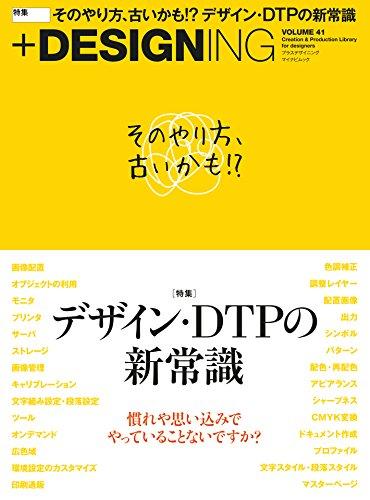+DESIGNING VOLUME 41
