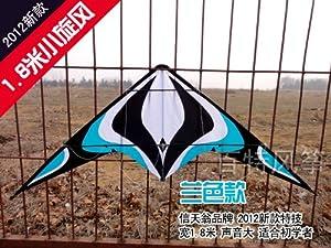 Stunt Kite 5.9 Feet/1.8 Meter Dual Line Control - Tornado blue