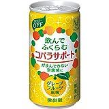 大正製薬 コバラサポート 185mL × 30缶セット (グレープフルーツ風味)