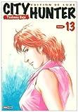 echange, troc Tsukasa Hojo - City Hunter, Tome 13 :