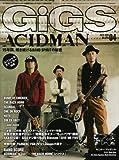 GiGS (ギグス) 2012年 04月号
