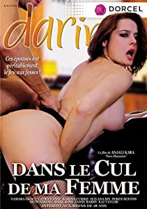 MILF Francaise Se Fait Defoncer Le Cul En DP Dans Le fr