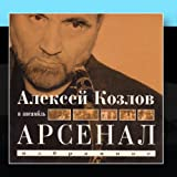 Alexei Kozlov & Arsenal: Masterworks