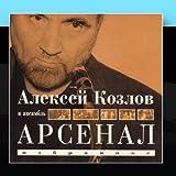 Alexei Kozlov & Arsenal: Masterworks