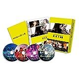 尾崎支配人が泣いた夜 DOCUMENTARY of HKT48 DVDコンプリートBOX(4枚組)