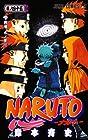 NARUTO -ナルト- 第45巻